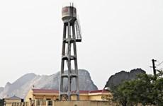 Công ty Kinh doanh Nước sạch Ninh Bình sẽ IPO ngày 20/8