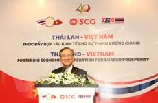 Thương mại Việt Nam-Thái Lan đặt mục tiêu 20 tỷ USD vào năm 2020