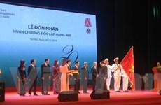 Thị trường chứng khoán Việt Nam kỷ niệm 20 năm thành lập ngành