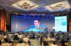Quảng Ninh lần đầu đứng nhất trong bảng xếp hạng PCI 2017