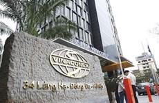 Một tổ chức 'phóng tay' 7.366 tỷ đồng thâu tóm 254 triệu cổ phiếu VCG