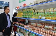 CPI tăng nhẹ 0,1% nhờ nguồn cung hàng hóa dồi dào dịp Tết Nguyên đán