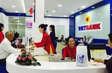 419 triệu cổ phiếu VBB lên giao dịch trên thị trường UpCoM