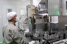 Chỉ số sản xuất công nghiệp bảy tháng đạt mức tăng trưởng 9,4%