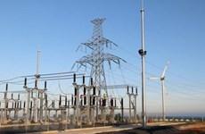 EVN thoái 25% vốn điều lệ tại Công ty Phong điện Thuận Bình