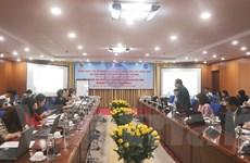 Chuyên gia quốc tế hỗ trợ đào tạo quản lý nợ bền vững cho Việt Nam