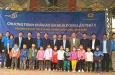 Bảo Việt lọt Top 10 doanh nghiệp bền vững nhất Việt Nam 2020