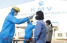 Bố trí 16.000 tỷ đồng từ ngân sách mua và tiêm vaccine phòng COVID-19