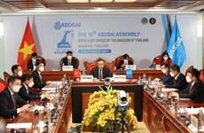Đại hội ASOSAI lần thứ 15: Kịp thời ứng phó với khủng hoảng COVID-19