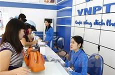 VNPT xây dựng giải pháp tổng thể an toàn thông tin cho Kiên Giang