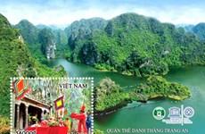 Trình làng bộ tem đặc biệt về quần thể danh thắng Tràng An