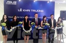 Asus mở Trung tâm dịch vụ và bảo hành quy mô lớn tại Hà Nội