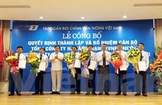 Tập đoàn VNPT chính thức công bố thành lập 3 tổng công ty