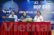 Công bố sản phẩm vào vòng chung khảo Nhân tài Đất Việt 2015