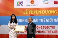 Phát động cuộc thi vô địch tin học văn phòng thế giới tại Việt Nam