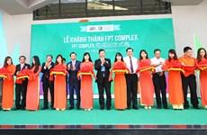 FPT vận hành trung tâm dịch vụ công nghệ lớn nhất miền Trung