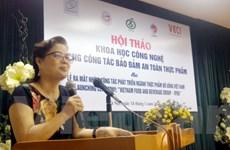 Một số nguyên nhân dẫn đến mất an toàn thực phẩm tại Việt Nam