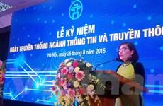 Hà Nội: Dịch vụ công mức độ 3 lĩnh vực tư pháp đã có ở 168 phường