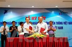 Cung cấp giải pháp công nghệ cho Tổng công ty Xi măng Việt Nam