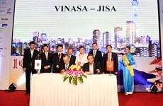 Hơn 10 doanh nghiệp phần mềm Việt Nam mở chi nhánh tại Nhật Bản