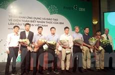Sinh viên Việt sẽ được tiếp cận với điện toán biết nhận thức IBM