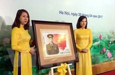 Bộ tem bưu chính kỷ niệm 100 năm sinh tướng Văn Tiến Dũng
