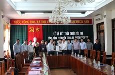 Gần 3 tỷ đồng xây trường mầm non ở vùng khó của Quảng Trị