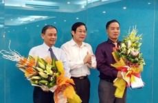Ông Lê Nam Trà thôi chức Chủ tịch Công ty Viễn thông MobiFone