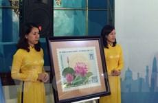 Trình làng bộ tem bưu chính kỷ niệm 50 năm thành lập ASEAN