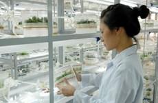 UNESCO chính thức bảo trợ hai trung tâm khoa học dạng 2 của Việt Nam