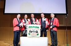 Tập đoàn công nghệ CMC 'tiến quân' ra thị trường Nhật Bản
