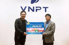 Tập đoàn VNPT tặng 1 tỷ đồng cho đội tuyển U23 Việt Nam