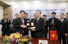 Samsung sẽ trao 18 tỷ đồng cho sinh viên công nghệ Việt xuất sắc