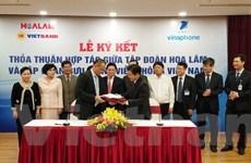 VNPT sẽ cung cấp giải pháp công nghệ cho Tập đoàn Hoa Lâm