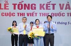 Học sinh Hải Dương đoạt giải Nhất quốc gia thi Viết thư Quốc tế
