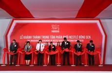 Vận hành Trung tâm phân phối: Bước đi chiến lược của Nestlé Việt Nam