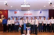 VNPT sẽ nâng cao ứng dụng công nghệ thông tin cho Trung ương Đoàn