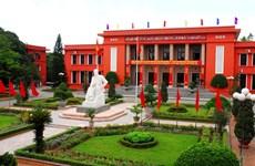 Học viện Chính trị Quốc gia Hồ Chí Minh: 70 năm truyền thống vẻ vang