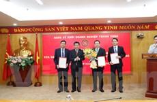 Đảng ủy Khối Doanh nghiệp Trung ương bổ nhiệm loạt nhân sự quan trọng