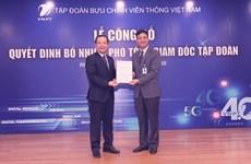 Tập đoàn VNPT chính thức thêm hai Phó Tổng Giám đốc mới