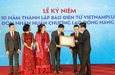 [Mega Story] Báo điện tử VietnamPlus 12 tuổi: Hành trình 12 con giáp