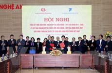 VNPT 'bắt tay' Nghệ An đẩy mạnh triển khai chính quyền điện tử