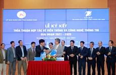 Quảng Nam: Hạ tầng công nghệ thay đổi thế nào khi 'bắt tay' với VNPT?