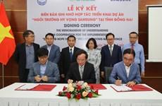 Trường học Hy vọng Samsung tại Đồng Nai có tổng giá trị 22 tỷ đồng