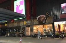 Hà Nội: Đóng cửa tạm thời siêu thị BigC Thăng Long từ ngày 25/5