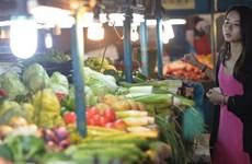 Lạm phát của Philippines tăng cao nhất trong 7 tháng