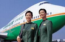 Canada và Đài Loan đạt được thỏa thuận về hàng không