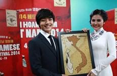 Khai mạc liên hoan phim Việt Nam 2014 tại Hàn Quốc