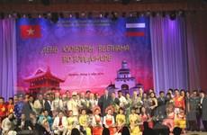 Ngày văn hóa Việt Nam giữa lòng thành phố Nga Vladimir
