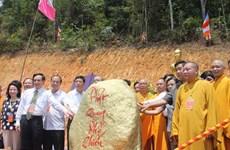 Bắc Giang: Đặt đá xây dựng khu văn hóa tâm linh Tây Yên Tử